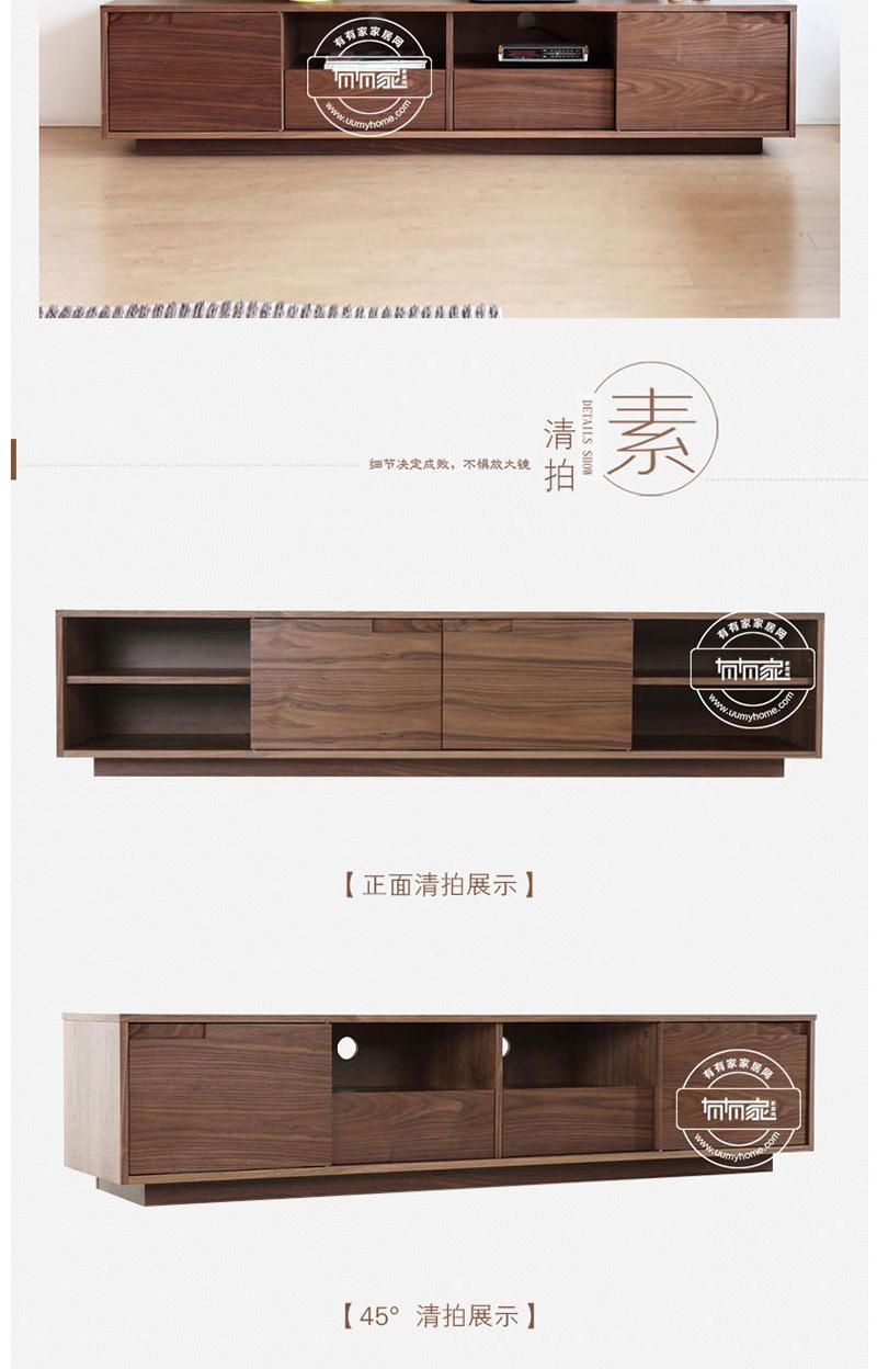 有有家家居网奥德 北欧简约胡桃木色小户型电视柜储物柜ODTV005