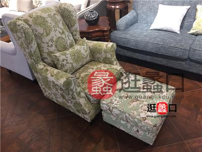麦多沙发简约现代客厅布艺老虎椅/休闲桌椅/脚踏