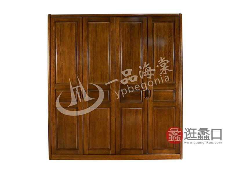 君诺家居·一品海棠家具 现代中式卧室海棠木实木四门衣柜