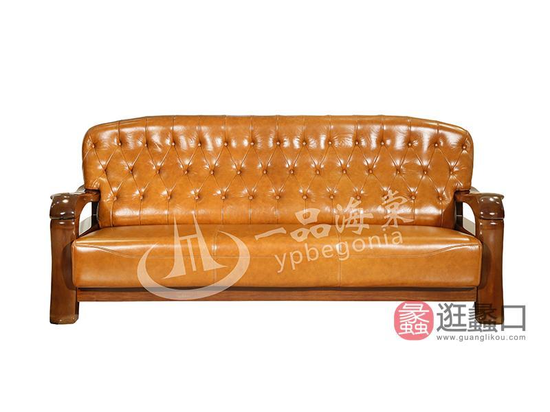 君诺家居·一品海棠家具 现代中式客厅沙发海棠木皮艺多人位沙发
