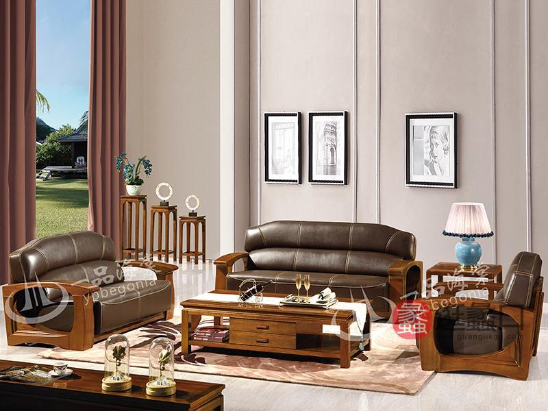 君诺家居·一品海棠家具 现代中式客厅海棠木牛皮实木双人位/单人位/三人位沙发组合/茶几/角几