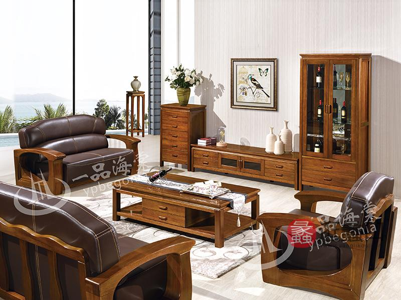 君诺家居·一品海棠家具 现代中式客厅牛皮海棠木实木1+2+3沙发组合/角几/茶几/厅柜品质款