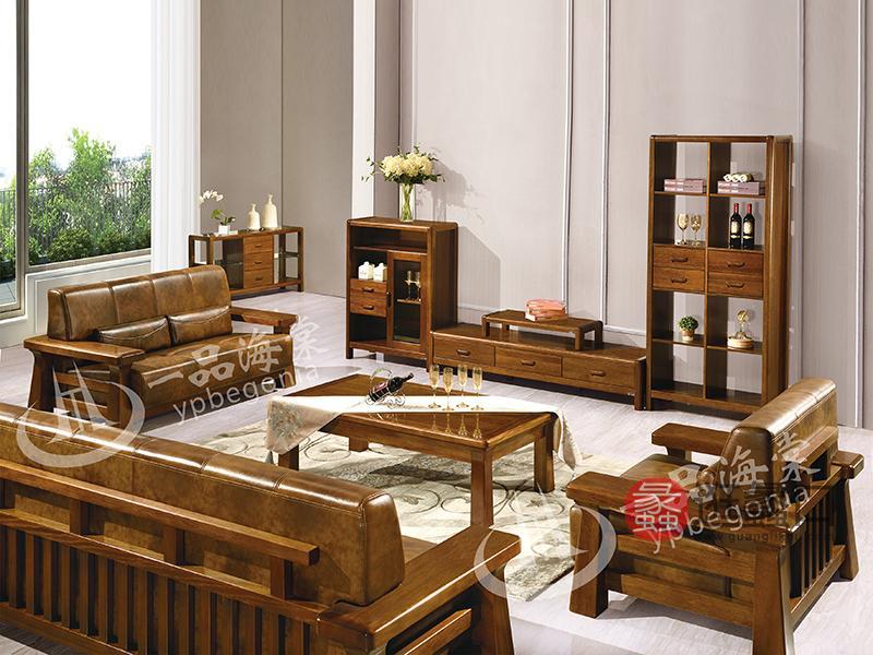 君诺家居·一品海棠家具 现代中式客厅皮艺海棠木实木1+2+3沙发组合/角几/茶几/厅柜/电视柜
