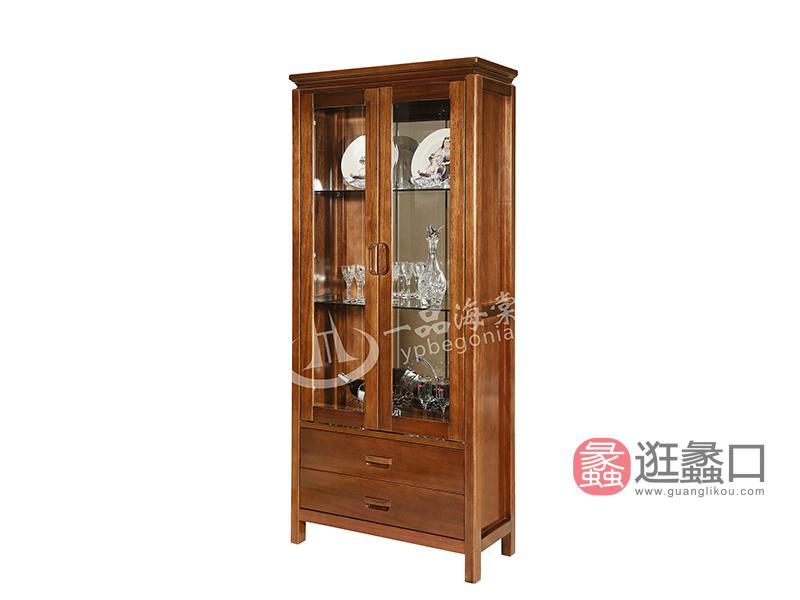 君诺家居·一品海棠家具现代中式餐厅实木海棠木双门酒柜