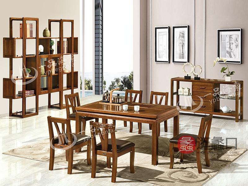 君诺家居·一品海棠家具现代中式餐厅海棠木实木808长餐桌椅/饭桌/茶桌/博古架/餐边柜