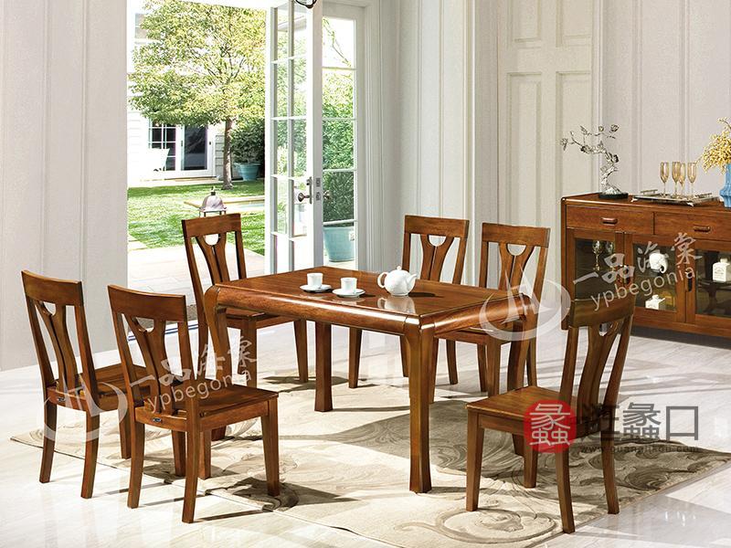 君诺家居·一品海棠家具现代中式餐厅海棠木实木808餐桌椅(一桌六椅)