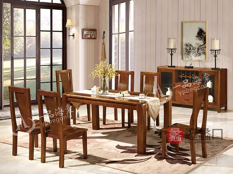 君诺家居·一品海棠家具现代中式餐厅海棠木809长餐桌/餐台/餐椅