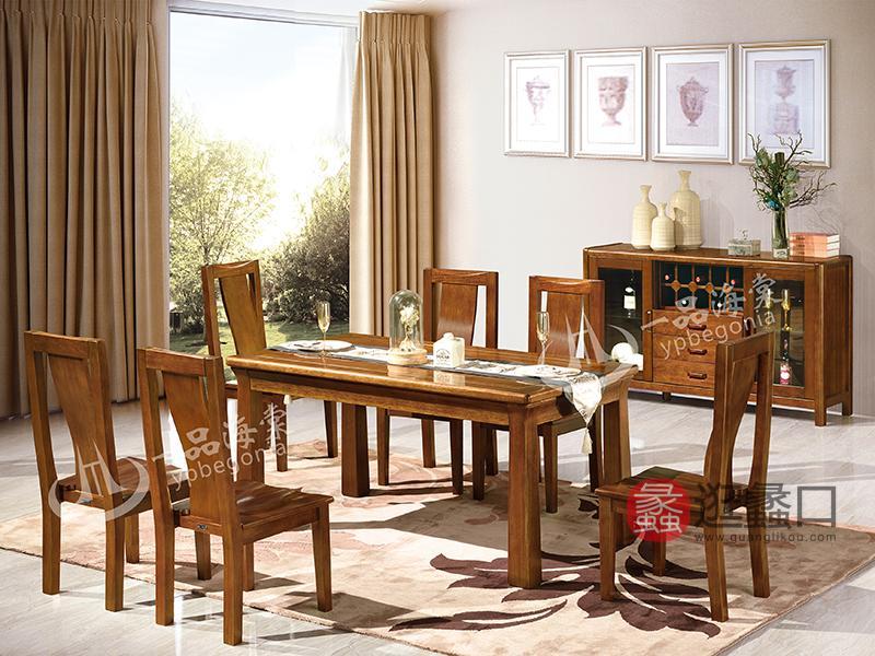 君诺家居·一品海棠家具现代中式餐厅实木海棠木806餐桌椅
