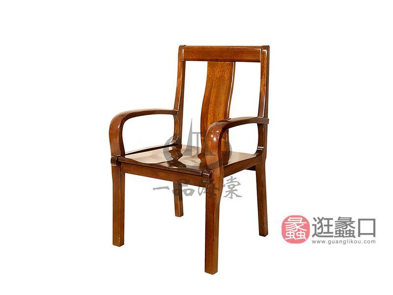 君诺家居·一品海棠家具现代中式书房海棠木实木书椅