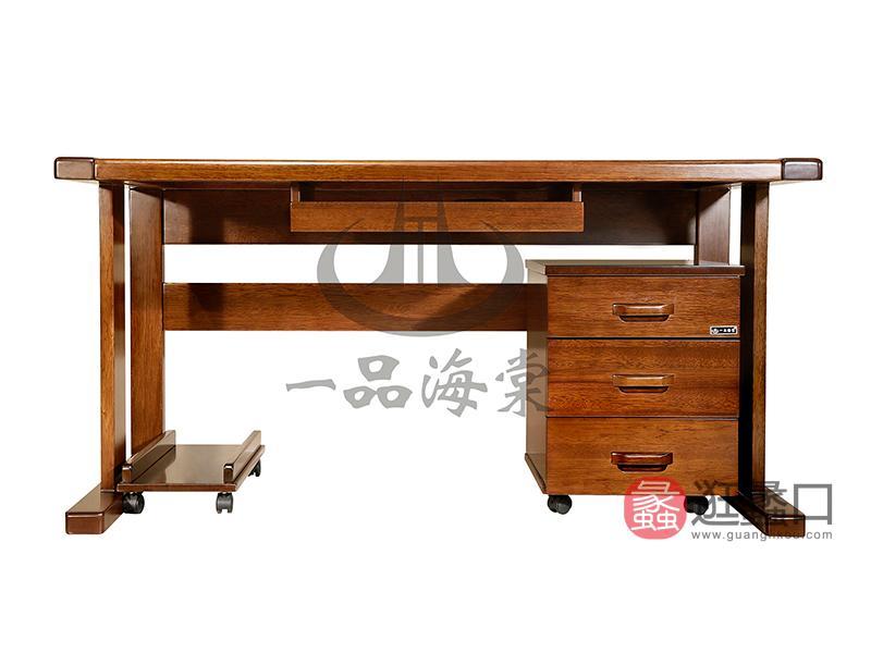 君诺家居·一品海棠家具现代中式书房海棠木实木书桌/学习桌