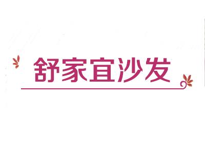 舒家宜sbf胜博发