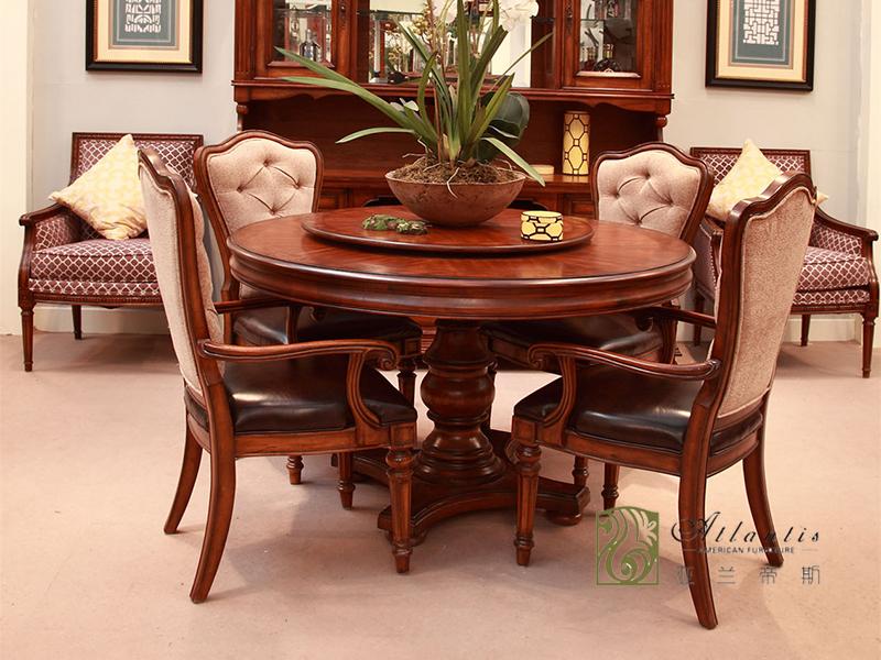 亚兰帝斯家具美式古典餐厅鹅掌楸实木C4601圆餐桌1.35米/休闲椅