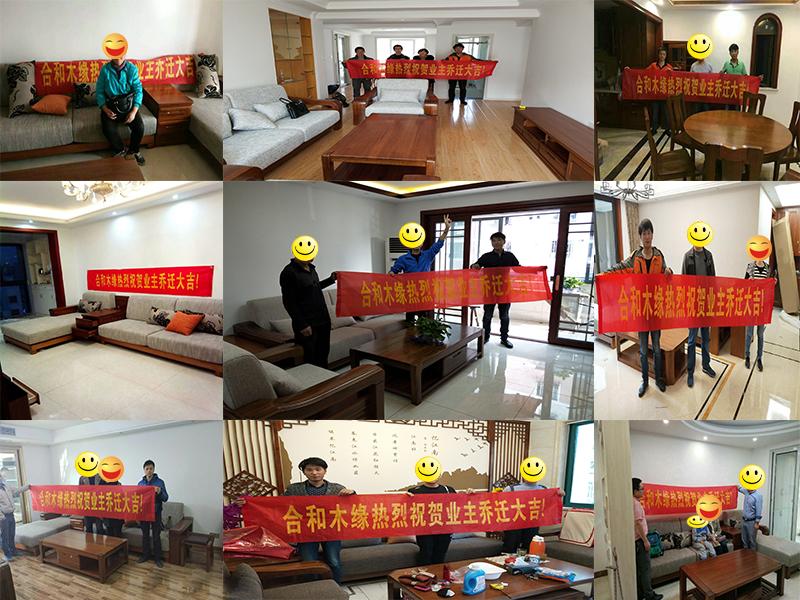 【合和木缘】家具简约现代卧室床黄金胡桃木GY-A8591双人床