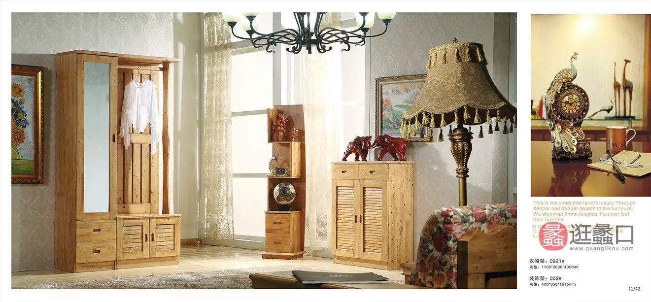 齐林居简约现代客厅置物架