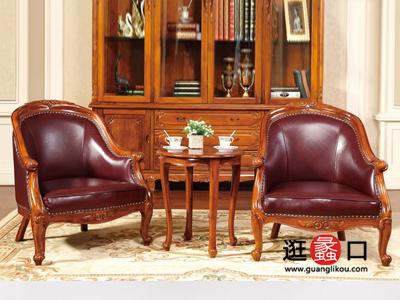 卡洛蔓·润达名家居中式古典休闲椅