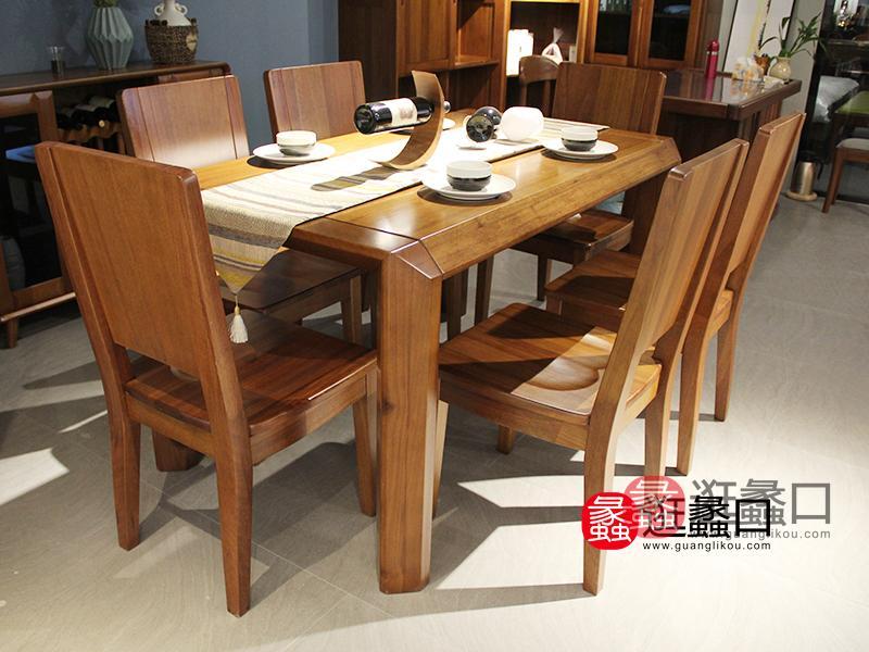 颐品艺家具中式餐厅实木餐桌椅