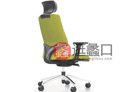 新思维家具 圣奥家具办公椅主管椅时尚休闲椅 可定制