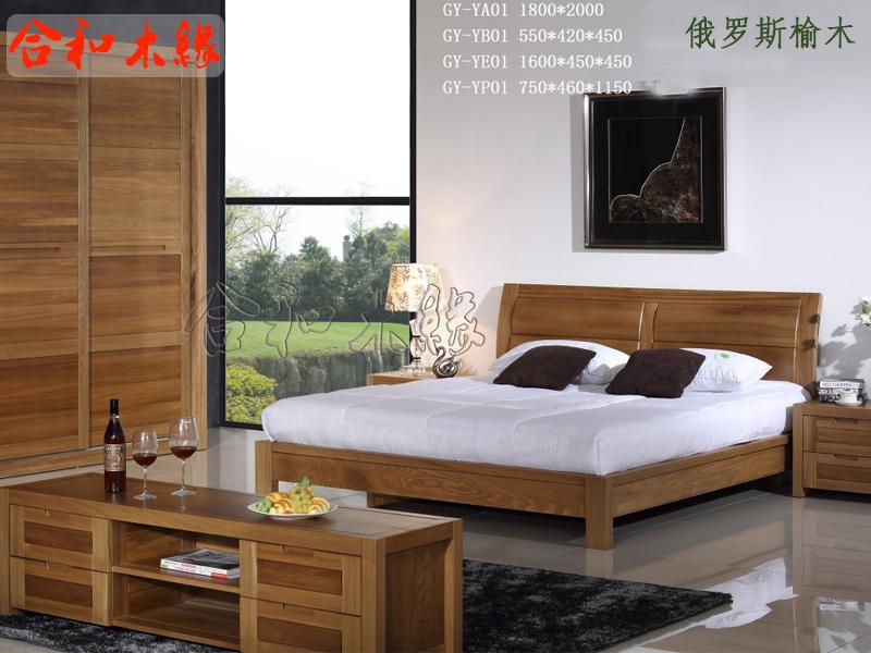 【合和木缘】纯实木家具简约现代卧室床工厂直销不含辅料可定制GY-YA01