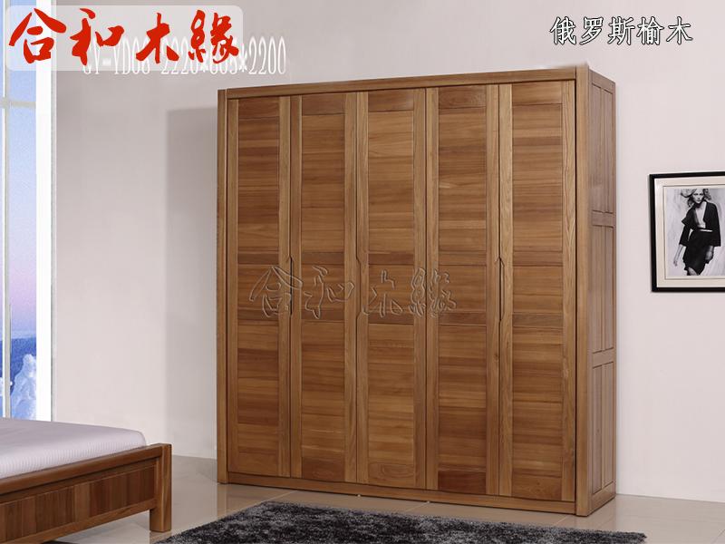 【合和木缘】家具简约现代卧室衣柜工厂直销不含辅料可定制GY-YD06