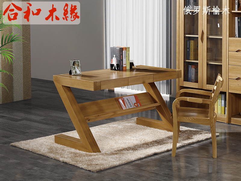 【合和木缘】家具简约现代书房书桌椅工厂直销不含辅料可定制