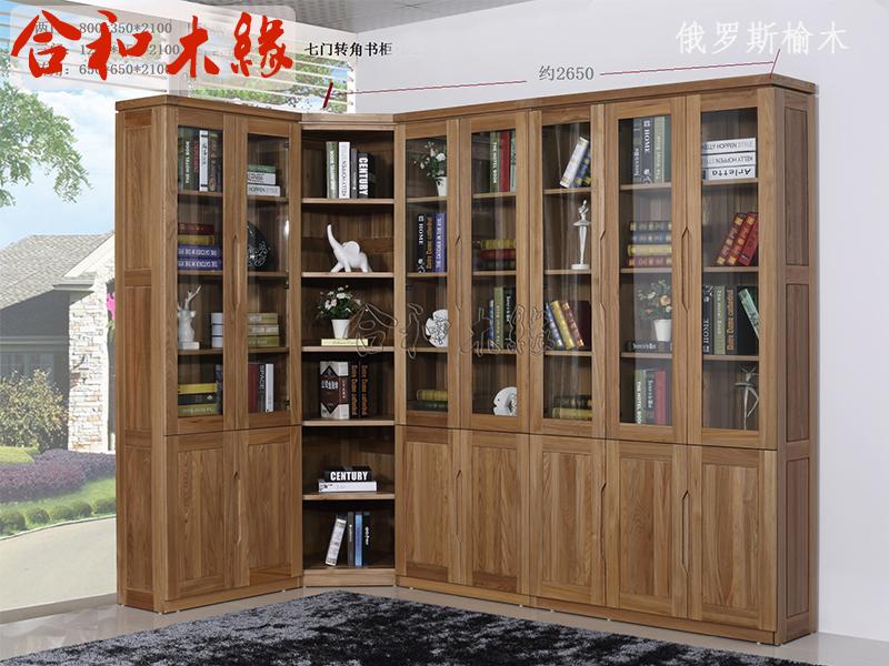 【合和木缘】家具简约现代书房书柜工厂直销不含辅料可定制