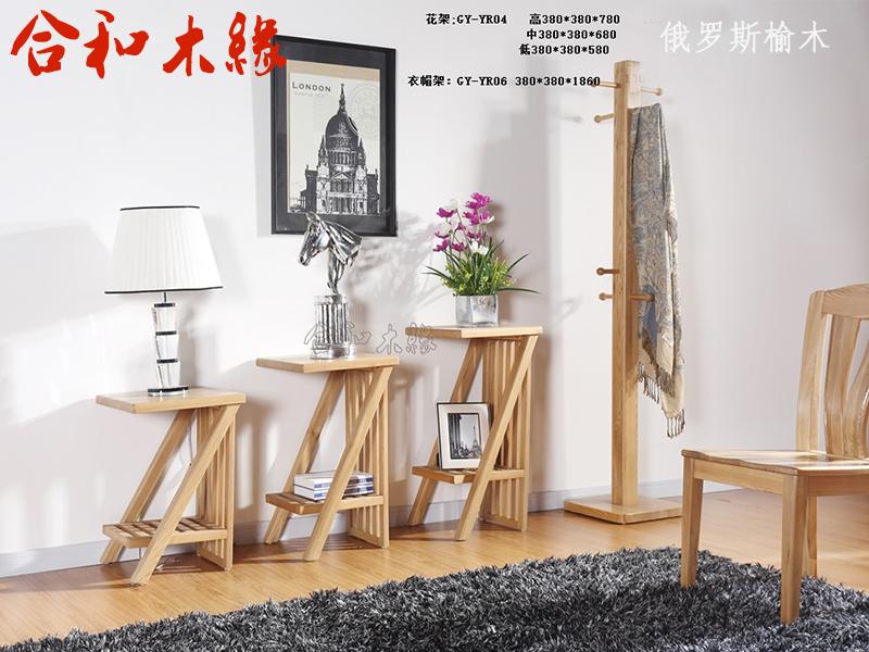 【合和木缘】家具简约现代阳台户外花架工厂直销不含辅料可定制GY-YR04