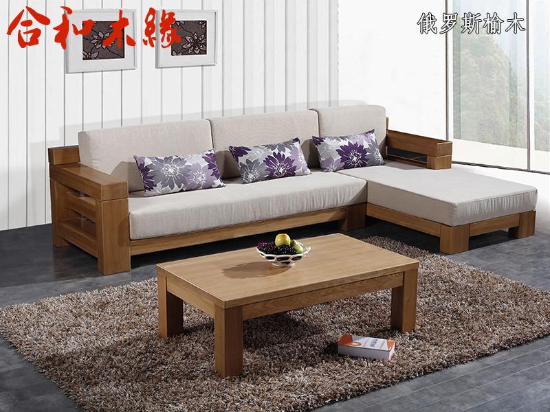 【合和木缘】家具简约现代客厅沙发工厂直销不含辅料可定制GY-YW09