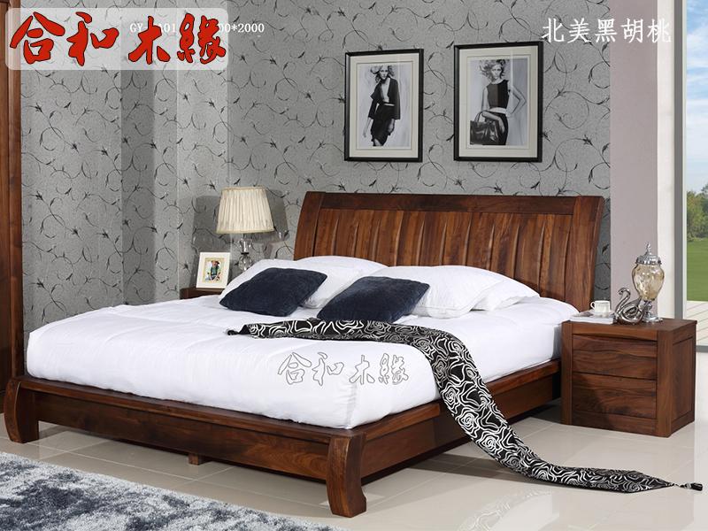 【合和木缘】家具简约现代卧室床北美黑胡桃工厂直销GY-HA01