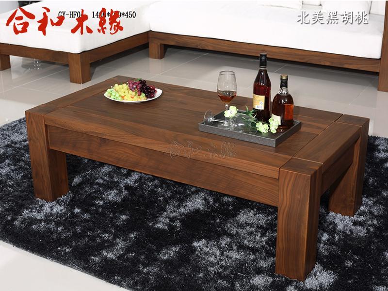 【合和木缘】家具简约现代客厅茶边几工厂直销不含辅料可定制GY-HF04