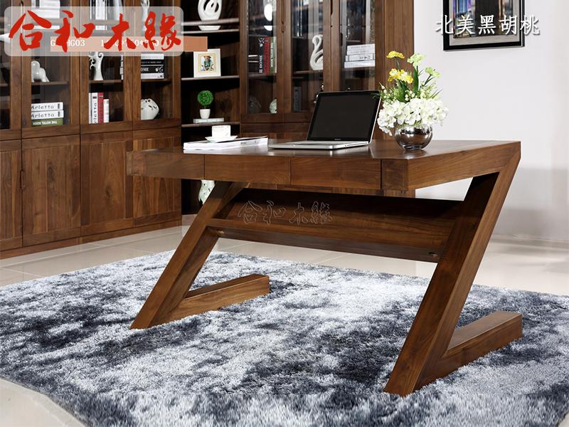 【合和木缘】家具简约现代书房书桌椅工厂直销不含辅料可定制GY-HG03