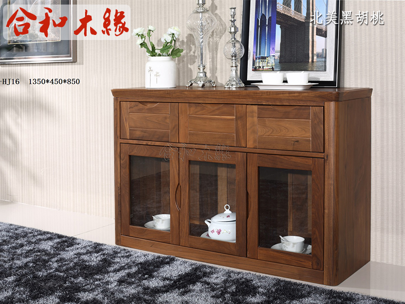 【合和木缘】家具黑胡桃简约现代餐厅餐桌椅工厂直销不含辅料可定制GY-HJ16