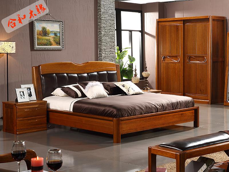【合和木缘】家具简约现代卧室床黄金胡桃木GY-A8571双人床