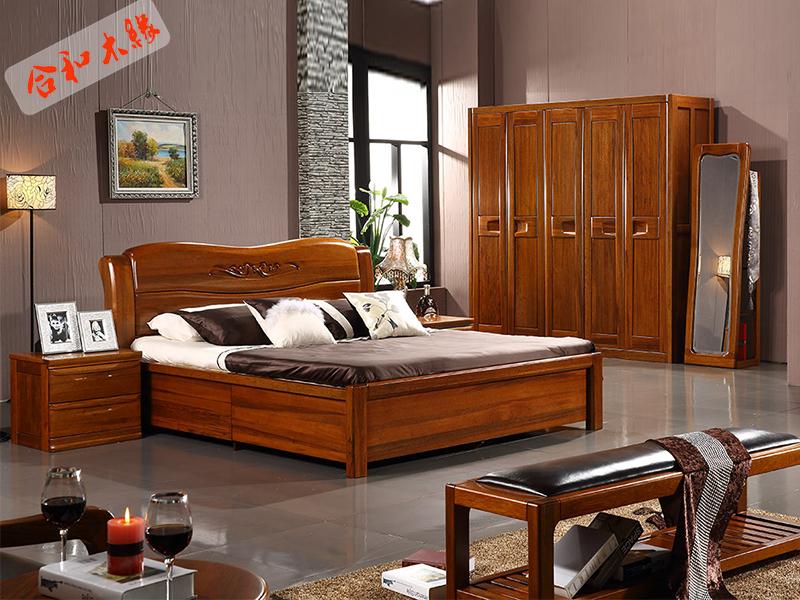【合和木缘】家具简约现代卧室床黄金胡桃木GY-A8621双人床