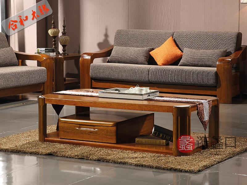 【合和木缘】家具简约现代客厅茶边几胡桃木GY-C7552茶几
