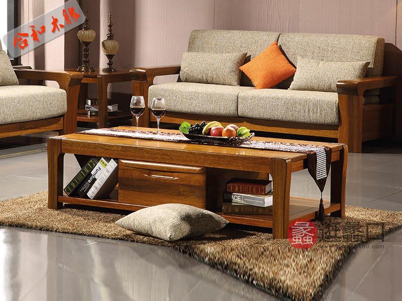 【合和木缘】家具简约现代客厅茶边几GY-C7572茶几