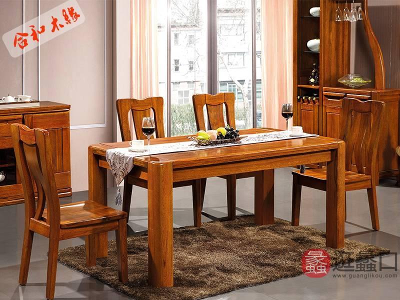 【合和木缘】家具简约现代餐厅餐桌椅GY-D6595餐桌