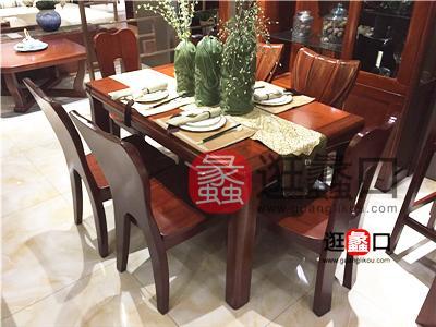 迈道家具中式餐厅实木长餐桌椅/实木餐桌椅组