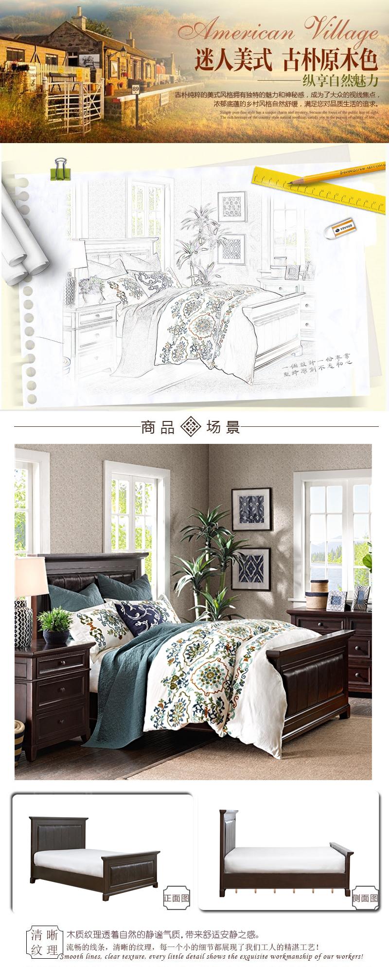 勃朗特系列 美式深色黄杨木卧室实木大床SSSN1817L