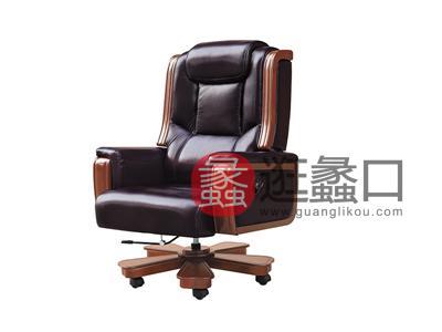新思维办公家具  马头办公MT-A377皮质办公椅/老板椅转椅