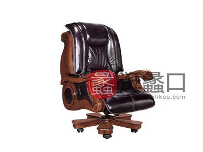 新思维办公家具  马头办公MT-A368皮质纯实木办公椅/老板椅子/总裁办公椅