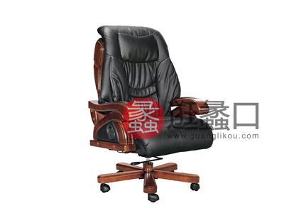 新思维办公家具  马头办公MT-A165皮质纯实木办公椅/老板椅