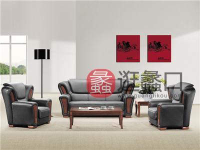 新思维办公家具  马头MT-E158皮质纯实木1+2+3办公沙发组合