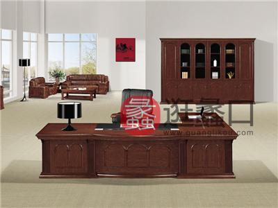新思维办公家具  马头办公纯实木品质款MT-4105总裁台/大班台