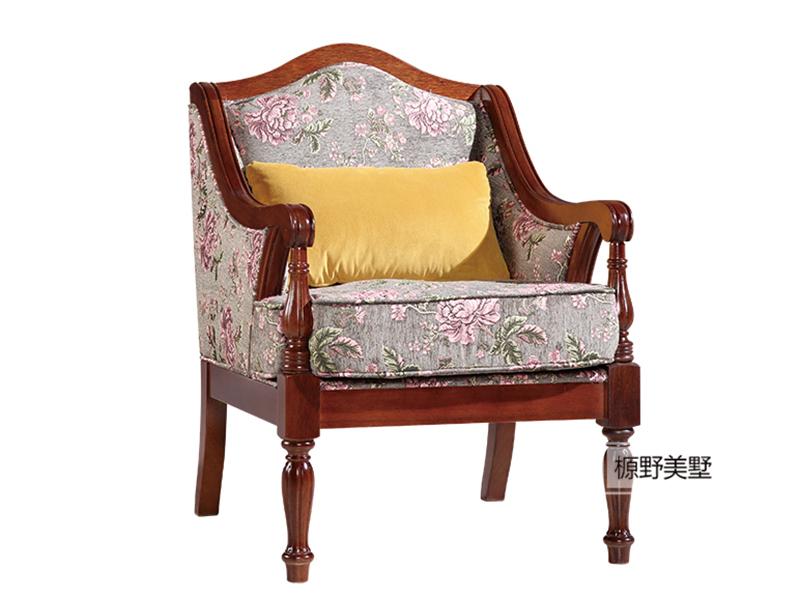 榞野美墅家具 美式卧室金丝木实木801休闲椅(花布)