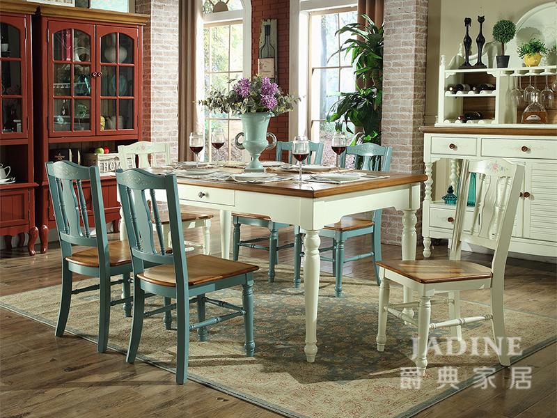 PULASKI家具·爵典家居 地中海餐厅实木长餐桌椅