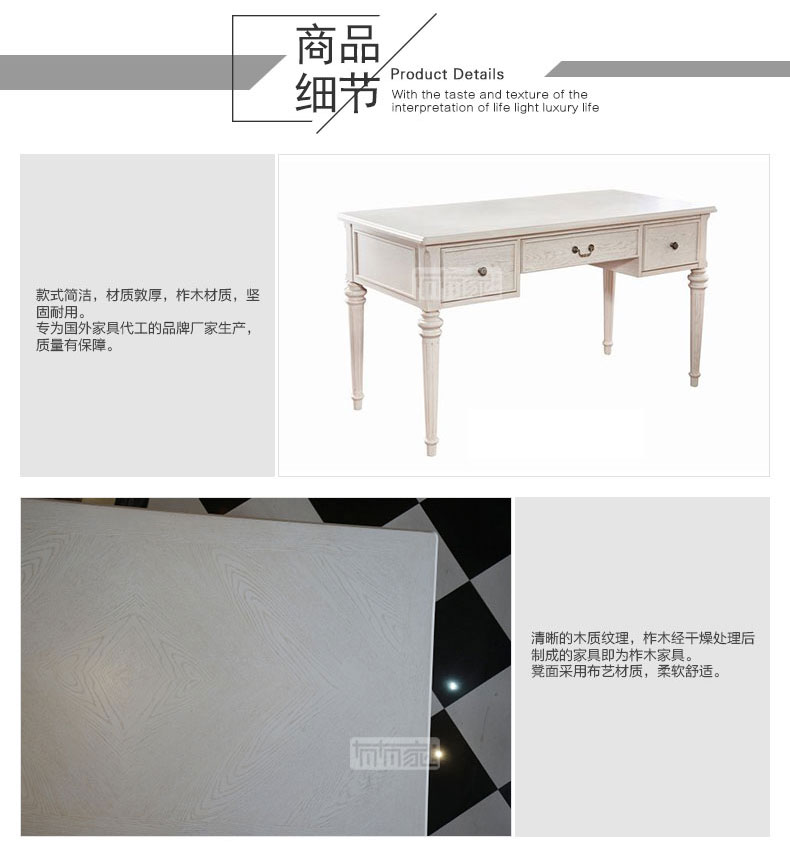 利堡 高端欧美实木白色书桌3D-BWD01