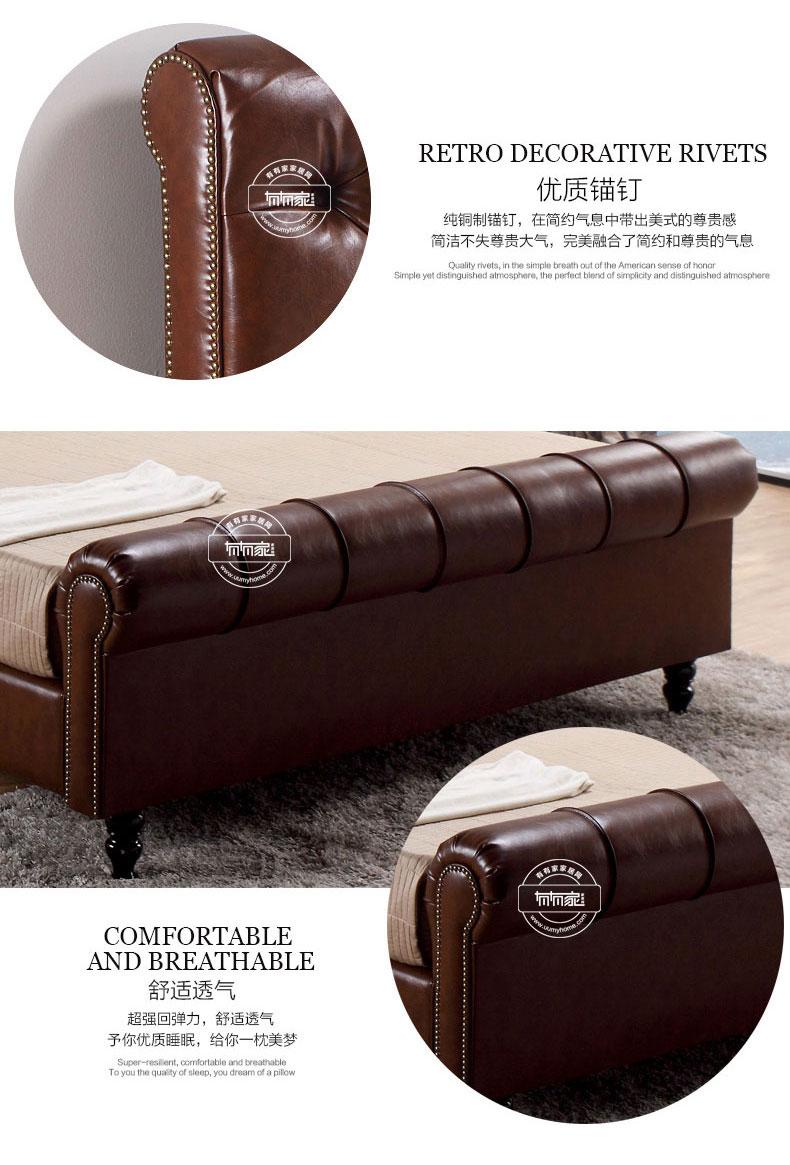 勃朗特 高端美式小户型优质皮床AJZCC019