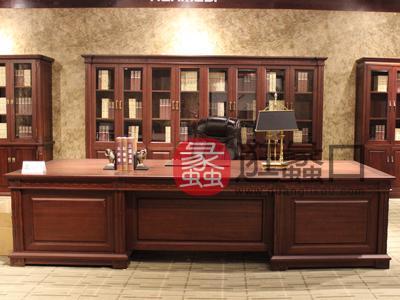 定制 【价格面议】可定制 汉玛思 吉祥系列 实木总裁桌实木大班台办公中式古典书房书桌椅