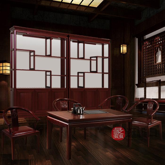 新思维办公家具汉玛思纯实木平安茶台中式古典书房茶几