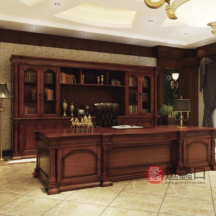 汉玛思纯实木办公家具欧式工程款系列实木老板桌/实木大班台欧式书房书桌椅